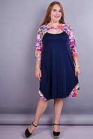 Александра. Красивое платье для дам с пышными формами. Синий+цветы пурпур.
