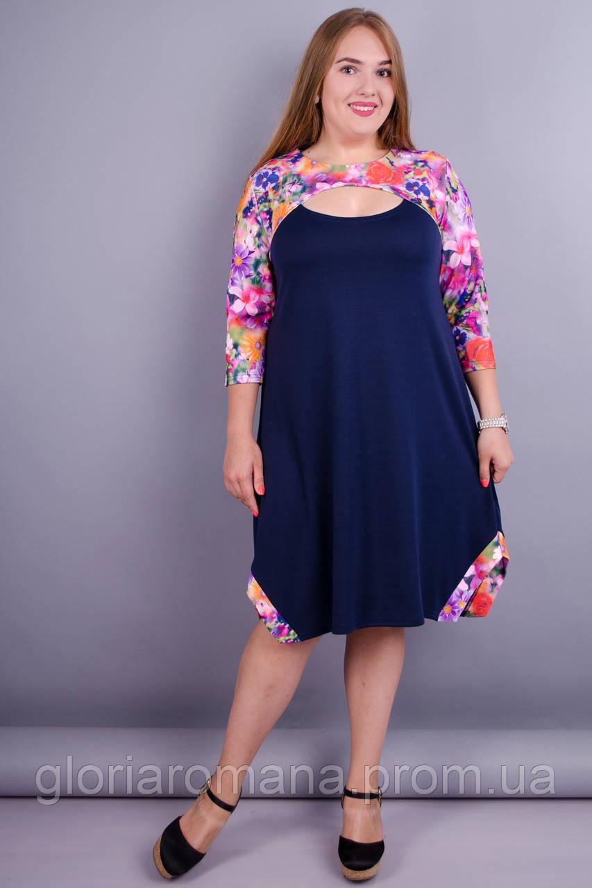 Фото в синем красивом платье