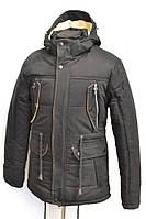 Куртка - парка на зиму для мужчин № 1726
