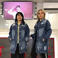 Женская удлиненная джинсовая куртка размер S