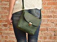 Женская кожаная сумка Мелани | BB-886077 | Crossbody