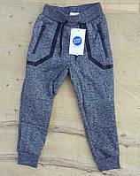Теплые спортивные штаны.Glo-story Размеры: 98,104