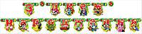 """Гирлянда бумажная """"З Днем Народження"""" герои мультфильмов сборник"""