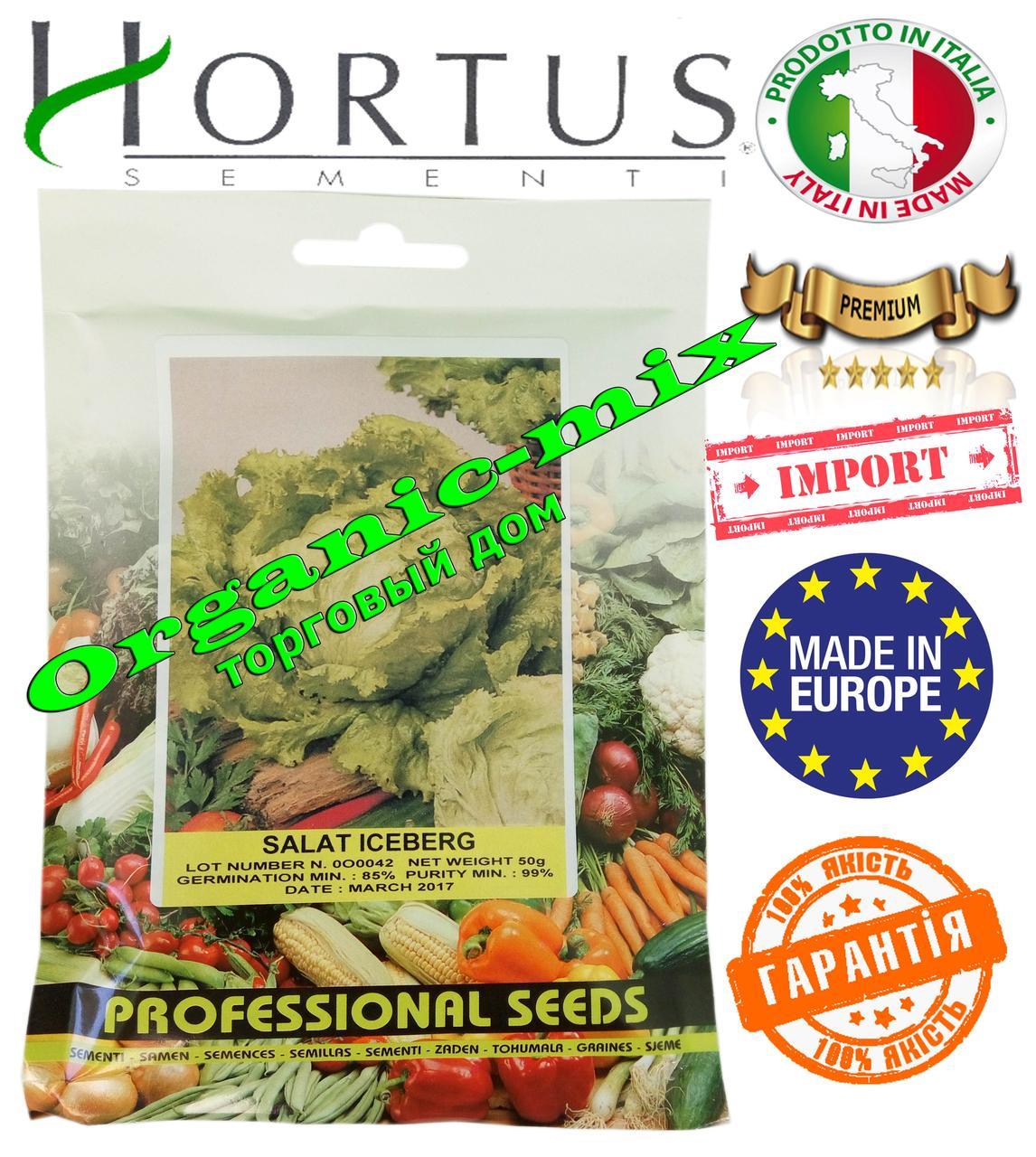 Салат Айсберг Гранди (упаковка 50 г) Hortus Италия