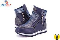 Демисезонная обувь оптом. Ботиночки для девочек оптом от производителя Jong Golf B8131-1 (8 пар, 27-32)