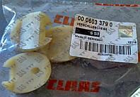 Запорная шайба Claas 603379 оригинал