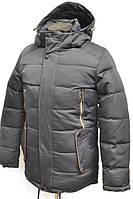 Качественные зимние куртки на мужчин  № 1718