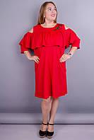 Окси. Яркое женское платье плюс сайз. Красный.