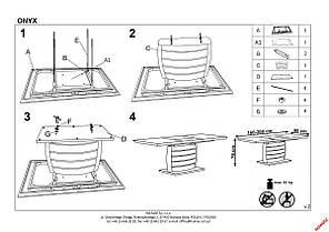 Стол обеденный раскладной ONYX 160*90 (Halmar), фото 2