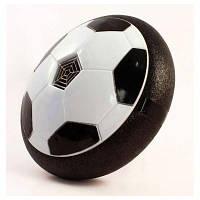Новинка! Мяч Hoverball летающий. Лучший подарок - мяч Ховерболл Закажи по низкой цене!