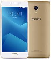 "Meizu M5 Note Gold 3/16 Gb, 5.5"", MT6755, 3G, 4G"
