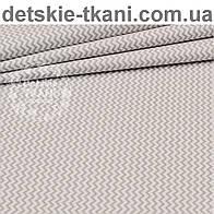 Ткань с мини-зигзагом 7 мм серого цвета №238