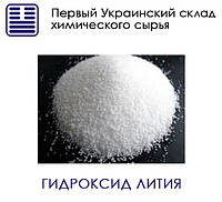 Гидроксид лития
