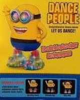 Танцующий миньон Dance People NO.8115С