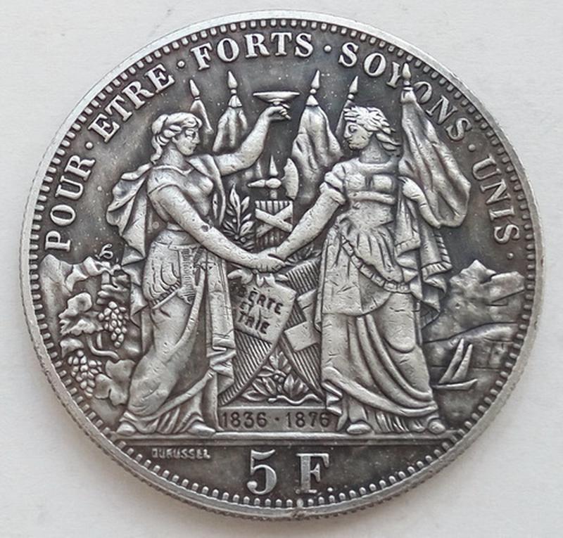 Швейцария 5 франков 1876 г. копия и481