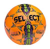 Мяч футзальный №4 Select Futsal Super Fifa Approved FPU 1700 (футбольний м'яч)