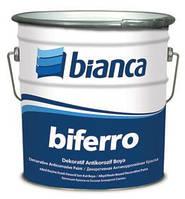 Краска антикоррозионная Bianca Biferro 2,5 л.