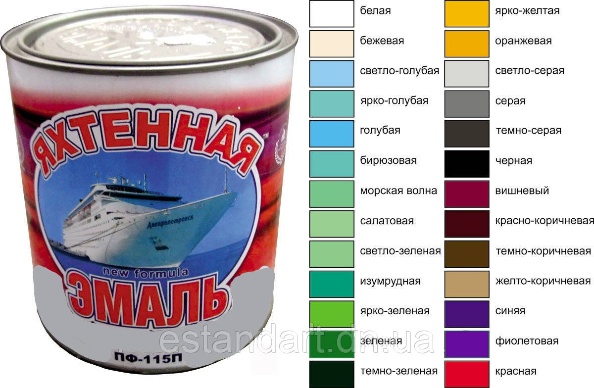 Эмаль ПФ-115 бежевая 0,9 кг ЯХТЕННАЯ