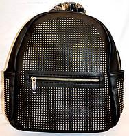 Женский городской рюкзак серии Люкс 28*33 (черный)