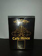 Кофе для похудения с зелёным чаем. (14 пакетиков)