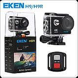 Экшн камера EKEN H9R V2.0 ULTRA HD 4K WI-FI + Пульт, фото 7