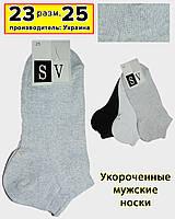 Укороченные носки Виора р.23-25