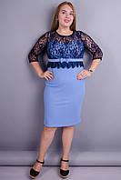 Романтика. Нарядное женское платье plus size. Голубой+синий.