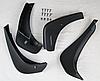 Бризковики Nissan Qashqai 2007-2013 (KE788JD186;KE788JD185), кт. 4шт, фото 3