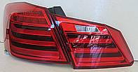 Honda Accord 9 оптика задняя LED светодиодная красная