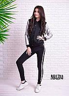 Костюм женский стильный бомбер и брюки 2 цвета Ds610