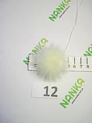 Хутряний помпон Норка, Жовтий Ваніль, 5 см, 12