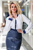 Офисная белая блузка с синими вставками 46-48 размеры