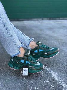 Кроссовки мужские Adidas Raf Simons Ozweego II Dark Green, адидас раф симонс, реплика