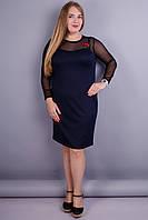 Илона. Женское стильное платье для дам с пышными формами. Синий.