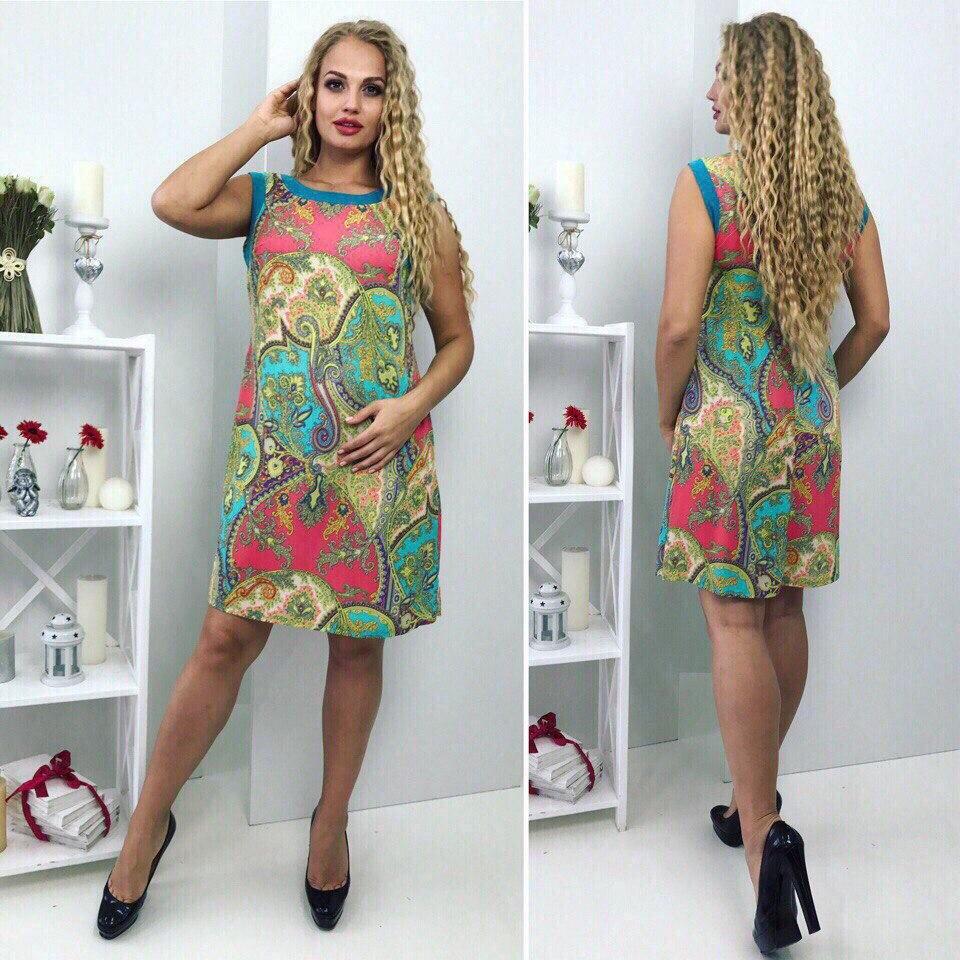 Женское повседневное платье в абстрактный принт.