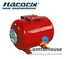 Гидроаккумулятор «Насосы плюс Оборудование» HT 24 литра