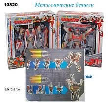Трансформер 10820 Мотоцикл Пожарная машина коробка