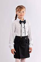 Стильная детская блузка с длинными рукавами для школы