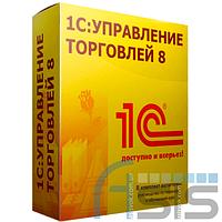 1С:Управление торговлей для Украины, редакция 3.1.