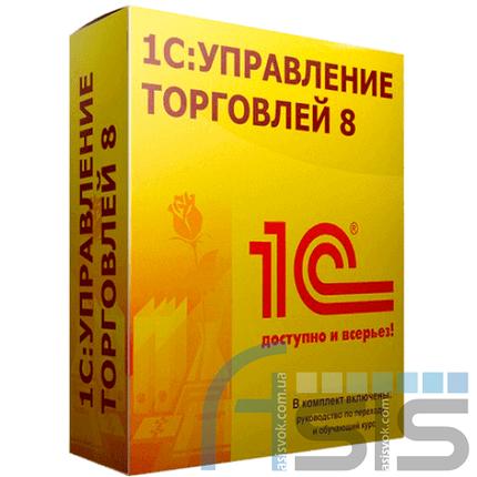 1С:Управление торговлей для Украины, редакция 3.1., фото 2