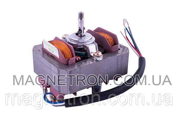 Двигатель (мотор) для вытяжек Cata M-2060 20110417, фото 2