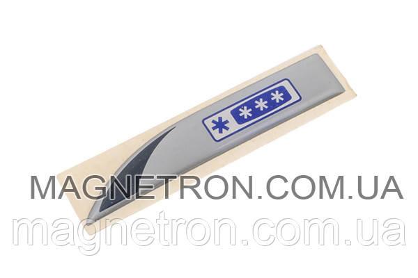 Эмблема для холодильника Атлант 908082519024, фото 2