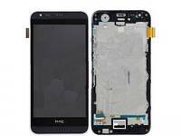 Дисплей (экран) для HTC 620G Desire Dual Sim + с сенсором (тачскрином) и рамкой синий Оригинал