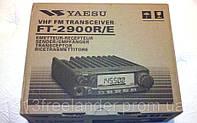 Радиостанция автомобильная Yaesu FT-2900R/E.  . Только ОПТОМ! В наличии!Лучшая цена!, фото 1