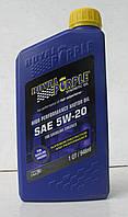 Масло моторное АВТО Royal Purple API 5w-20 фасовка 0,946л /1 кварта