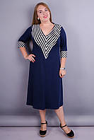 Аврора. Женское платье для дам с пышными формами. Синий.