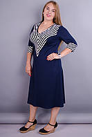Аврора. Женское платье супер батал. Синий.