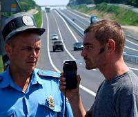 На дорогах створять «пункти тверезості», де першого-ліпшого перевірятимуть на алкоголь