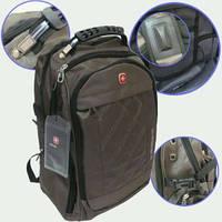 Рюкзак молодежный Combat 0938