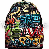 Рюкзак подростковый Kite GO17-112M-4 GoPack, фото 1